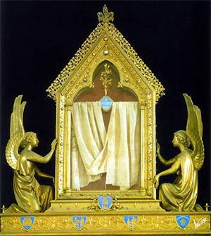 реликвия Покрова/Плата Богоматери