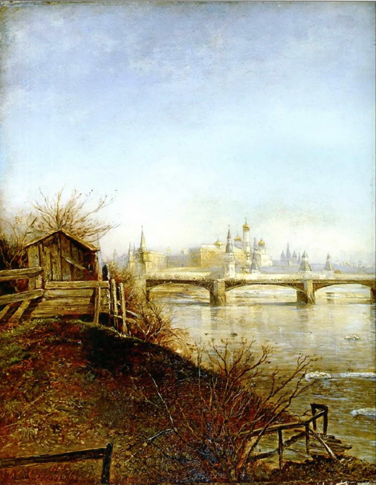 Саврасов. Вид на Московский кремль