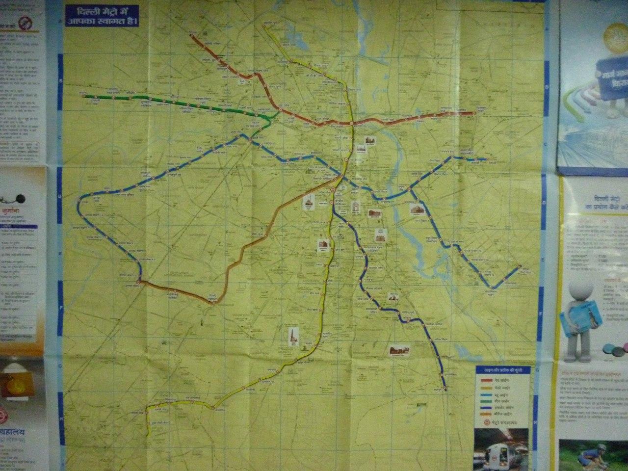 Индия. Дели. Схема метрополитена