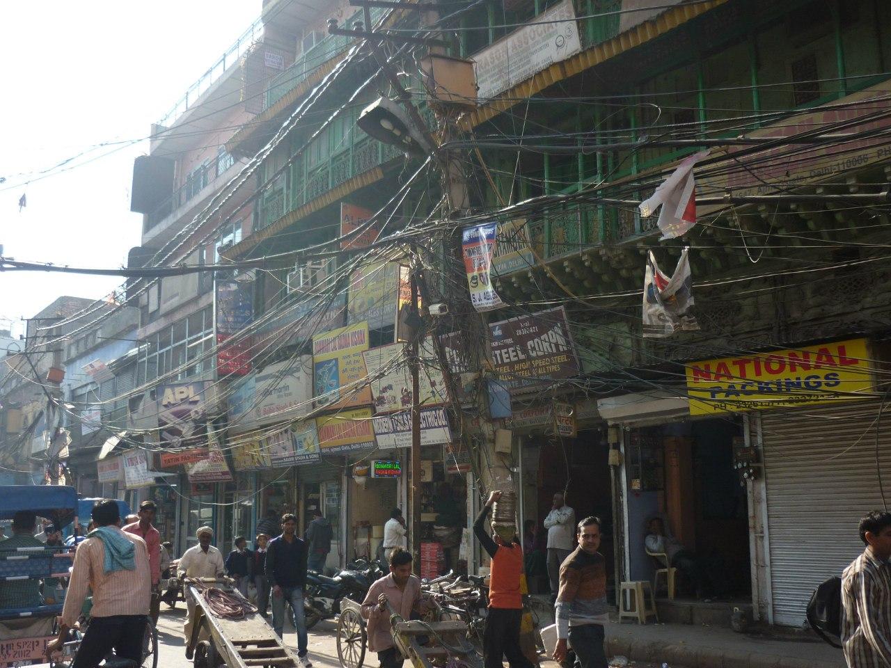 Индия. Старый Дели.