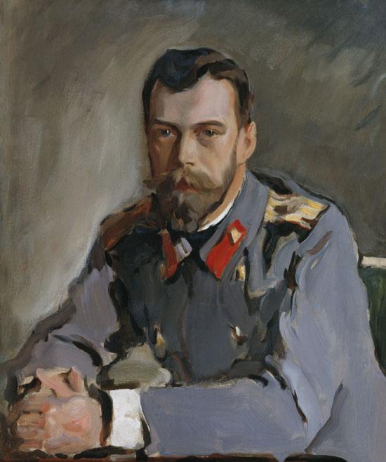 Серов, Портрет Николая II