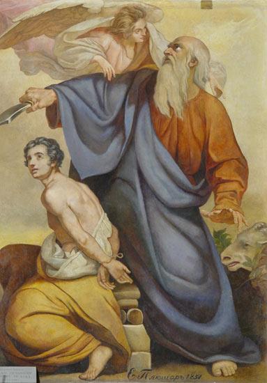 Авраам, Исаак, жертвоприношение. Плюшар.