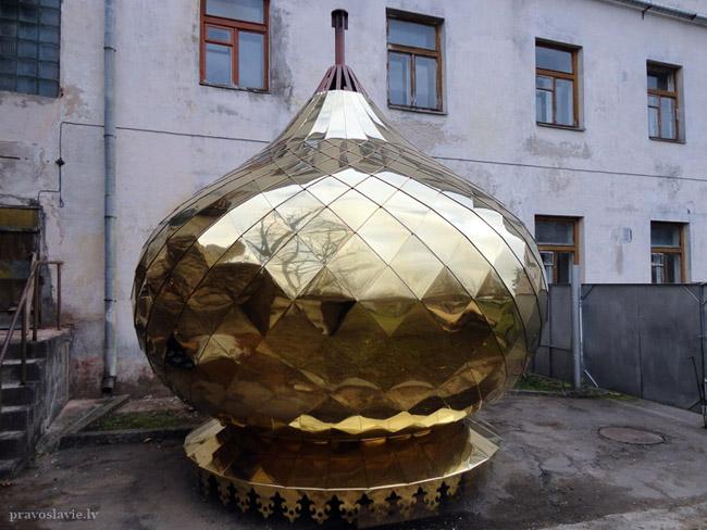 Новая глава с современным нитрид-титановым покрытием, имитирующим золото.<br>Церковь св. Александра Невского в Краславе
