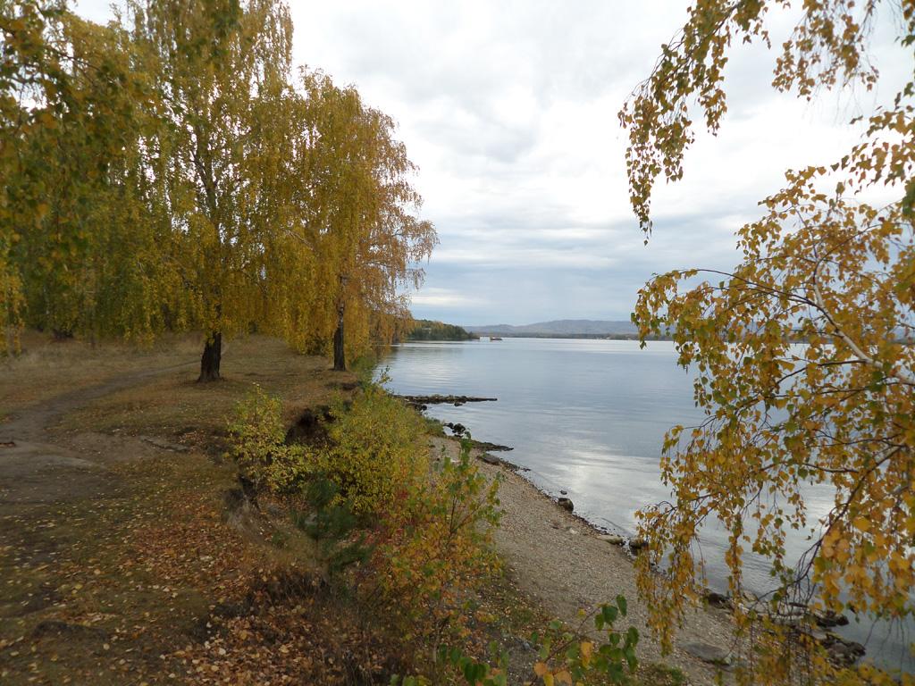 Золотая осень, 2018, Урал