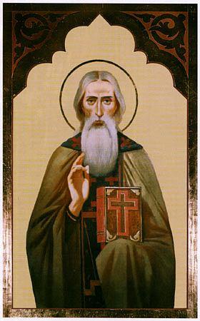 Святой Макарий Александрийский
