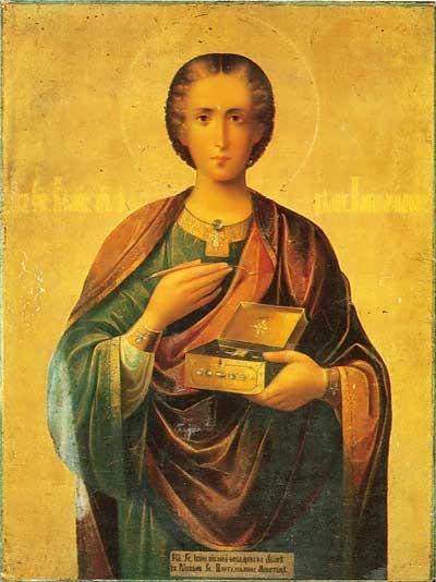 Святой Пантелеимон Целитель