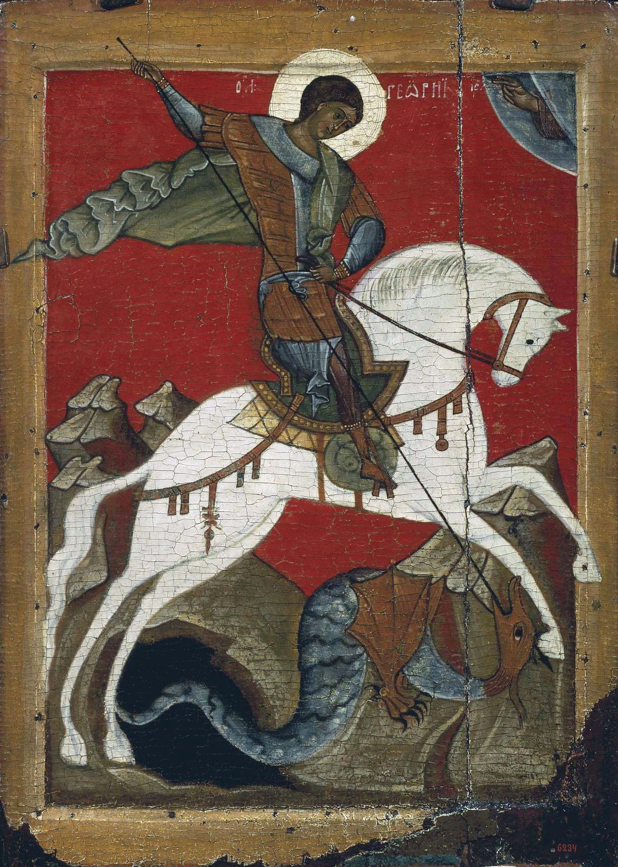 Святой Георгий Победоносец - Егорий Храбрый