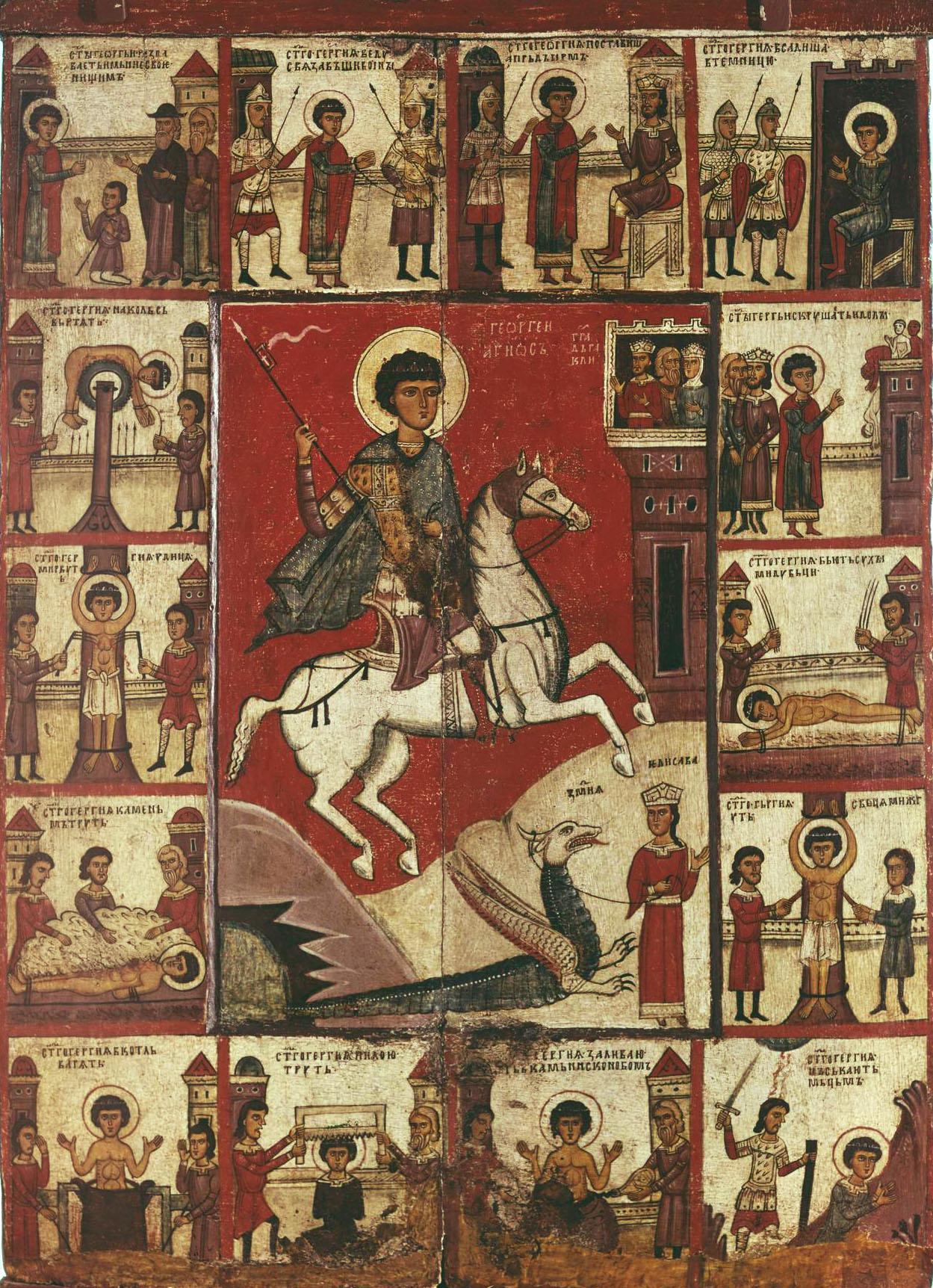 Георгий изображен спокойно едущим на коне рядом с девицей, ведущей змея на поводке.