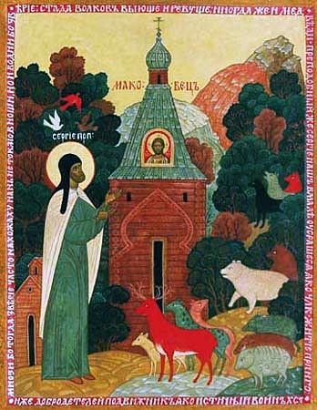 Сергий Радонежский был милостив к животным и дружил с ними