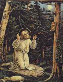 Святой Серафим подвергался суровым искушениям.