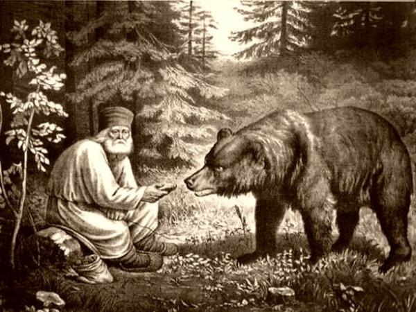 Серафим Саровский и медведь.