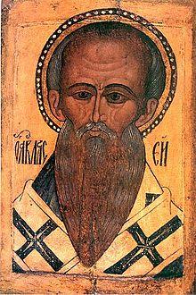 Священномученик Власий, епископ Севастийский