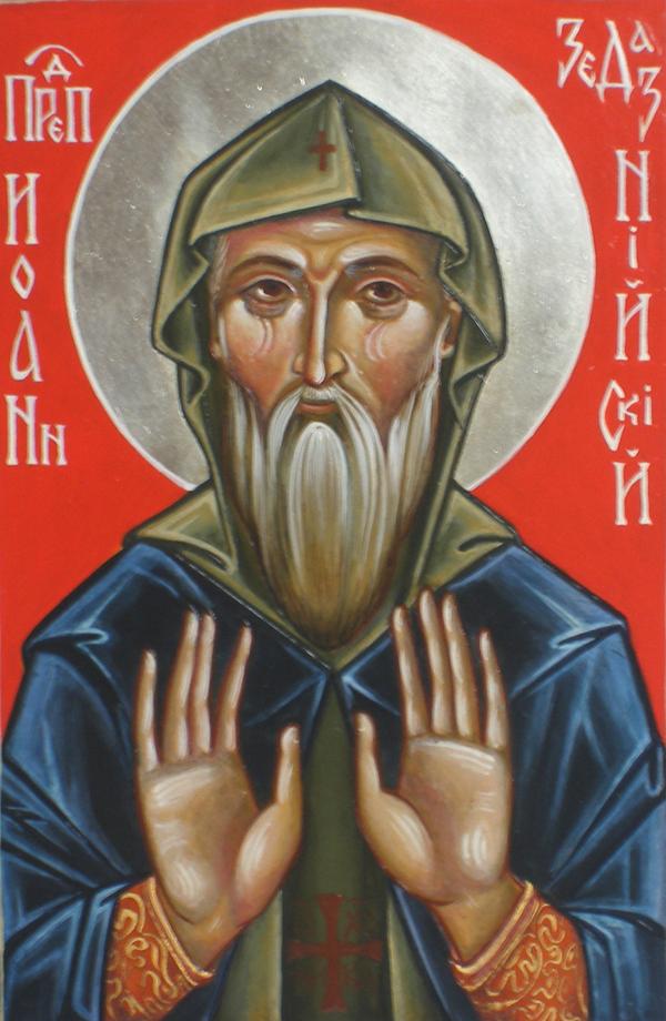 Святой Иоанн Зедазнийский