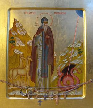 Первые христиане и животные.