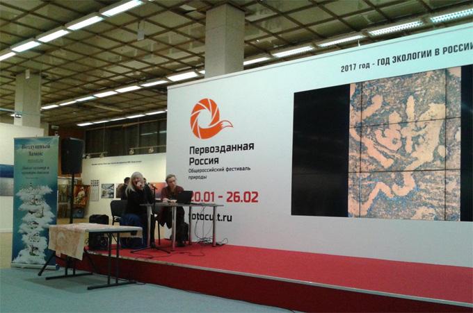 фестиваль Первозданная Россия, 2017