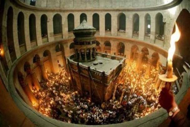 Иерусалимский Кувуклий и Благодатный огонь