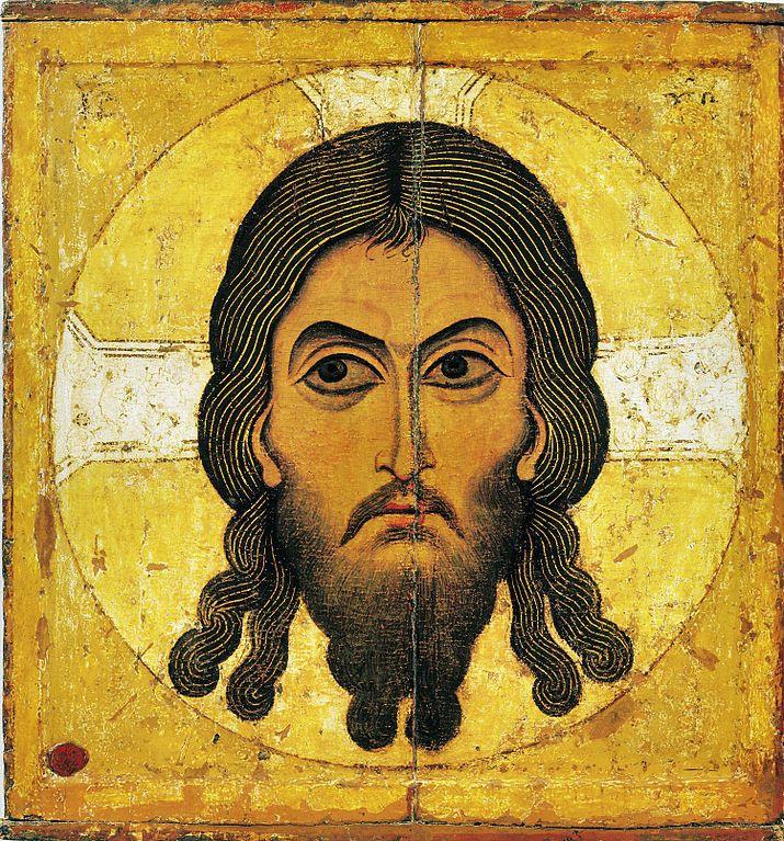 Спас Нерукотворный, Новгород, XII век, Третьяковская галерея