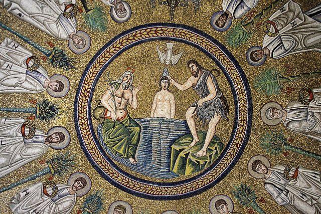 Арианский баптистерий