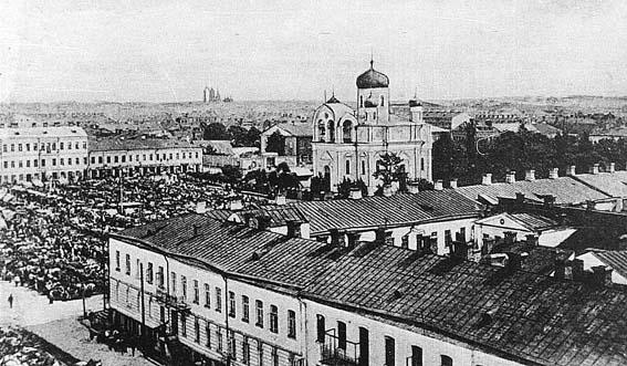 Городская (рыночная) площадь Двинска. Фото начала 20 века