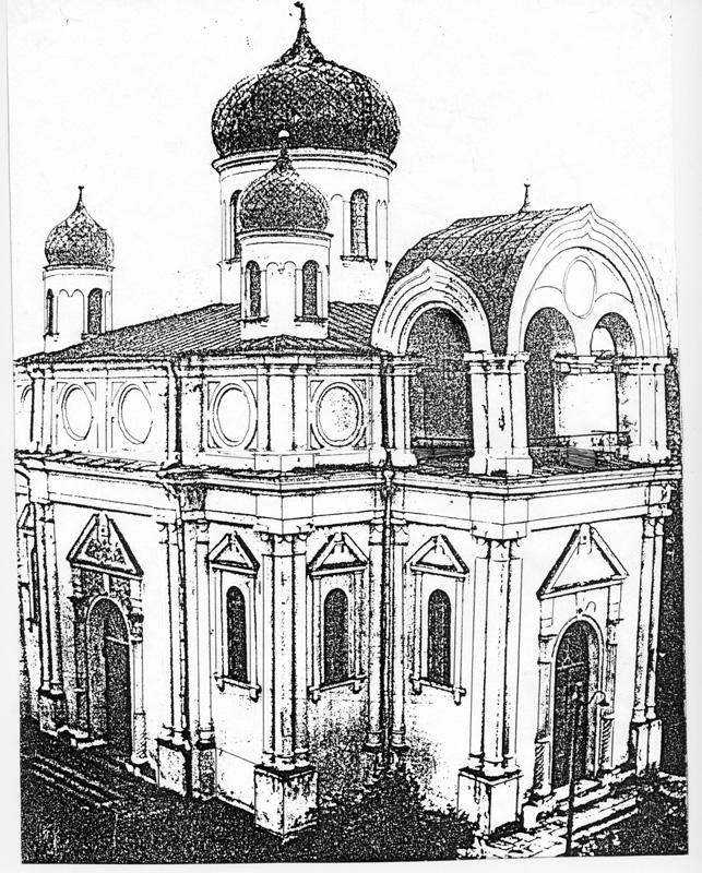 Александро-Невский собор в Даугавпилсе, уже без крестов и колоколов
