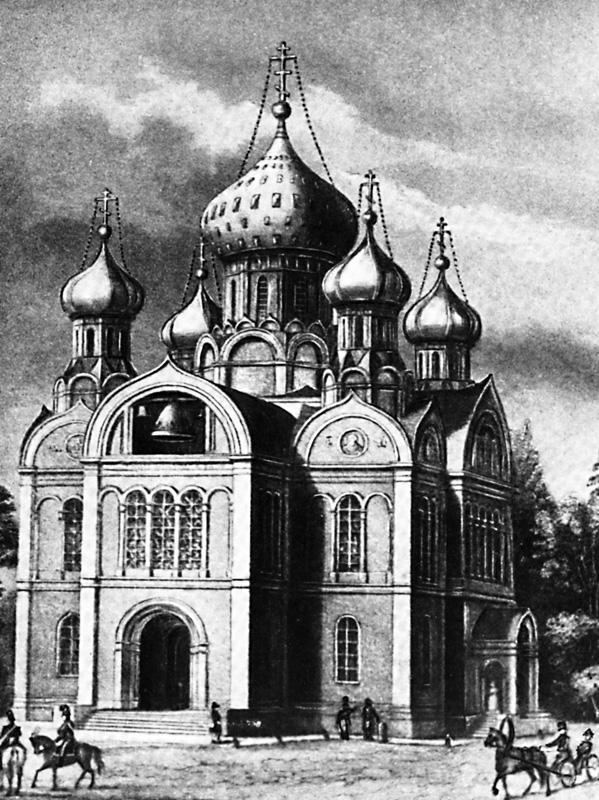 Церковь св. Екатерины Великомученицы в Петербурге, 1830 г.
