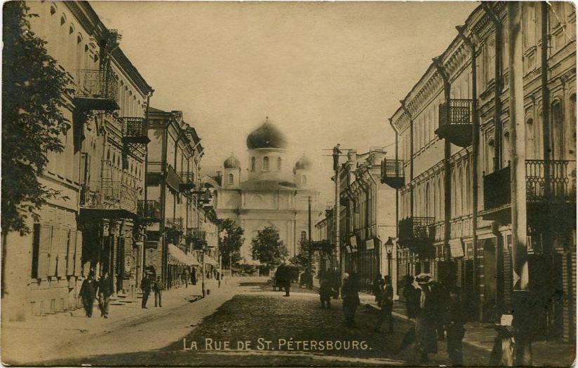 Вид на собор св. Александра Невского с улицы Санкт-Петербургской. Фото начала 20 века