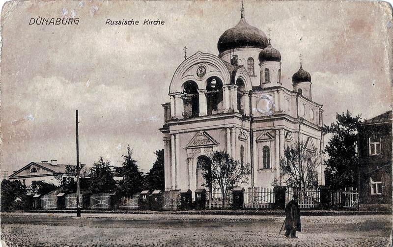 Собор св. Александра Невского в Двинске. Фото конца 19 века.