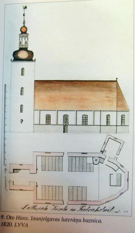 Лютеранский храм-корабль в Яунелгаве. Латвия, начало 19 века