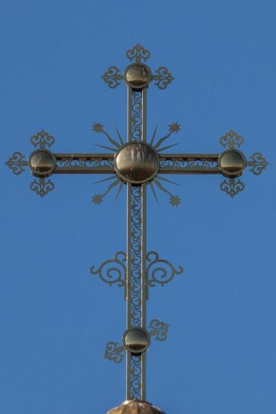 Надкупольный крест с «лучами Светоначалия и Богоначалия».