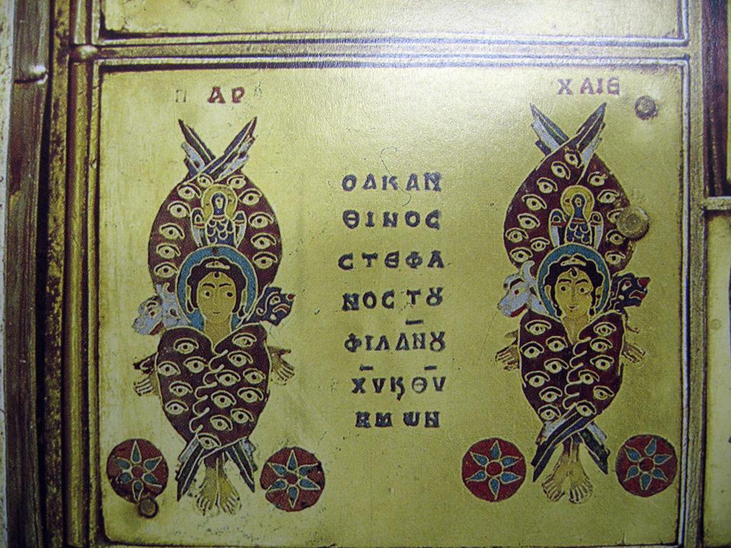 Многоочимые херувимы на пластинах походного реликвария