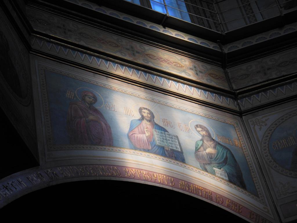 Капельки «умопостигаемого дождя» в интерьере храма Всех Святых в Риге