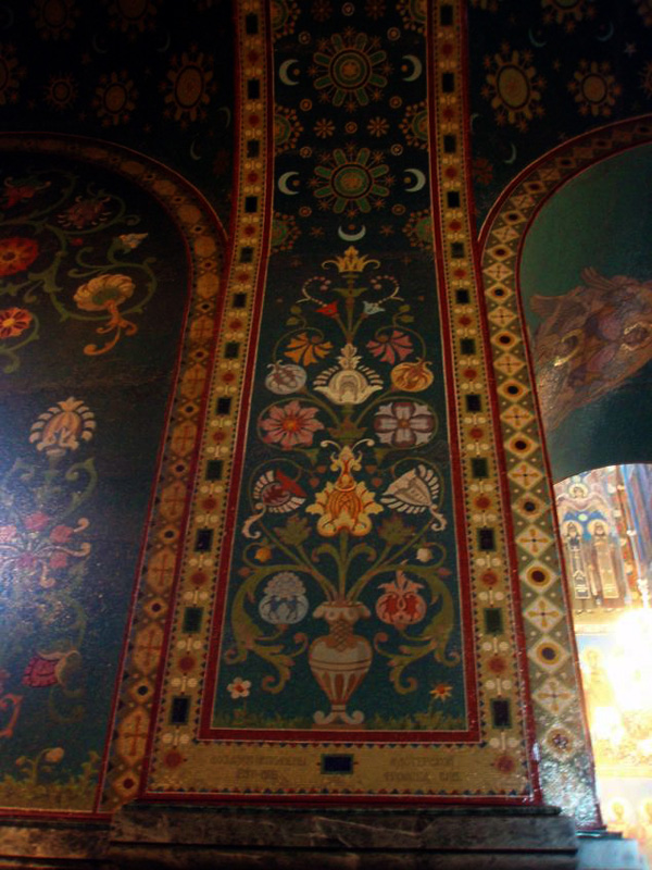 «Побеги богорастения и свехсущественные светы» на фреске в храме Спаса на Крови в Санкт-Петербурге