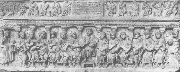 саркофаг Конкордия