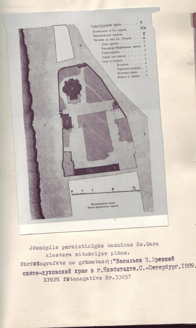 План Свято-Духова монастыря в Якобштадте