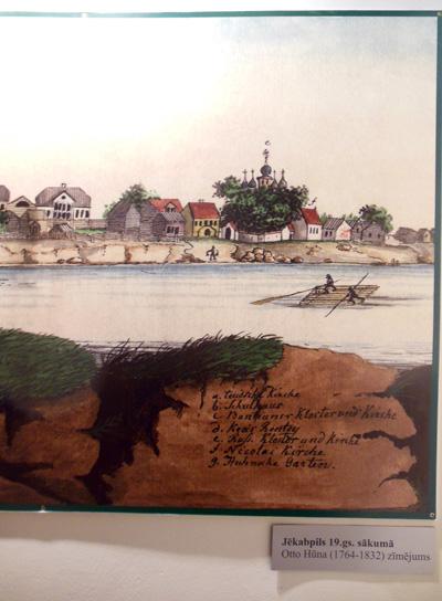 Общий вид Якобштадтского Свято-Духова монастыря в начале 19 века