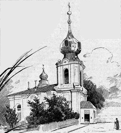 Церковь св. Симеона и Анны в Митаве. Общий вид