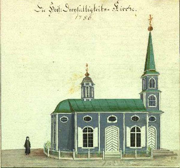 Свято-Троицкая церковь на Кливерсале, в Риге. Рисунок И-Х.Броце