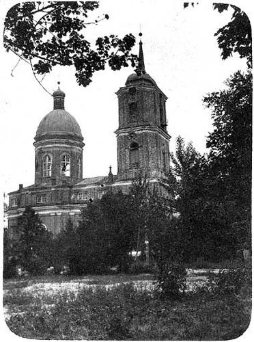Свято-Преображенская церковь Даугавгривской крепости в Риге. Общий вид