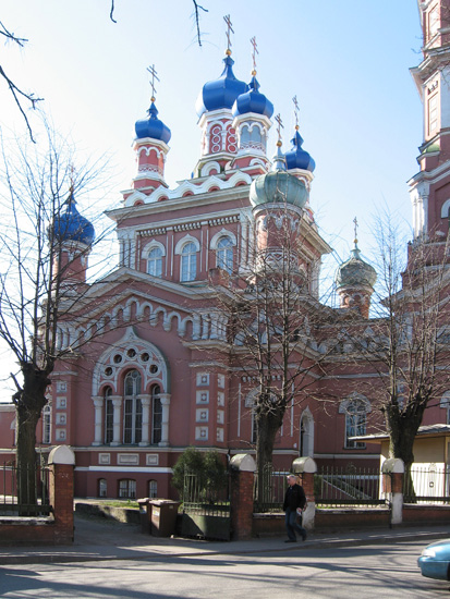 Задвинская Свято-Троицкая церковь в Риге, реализация