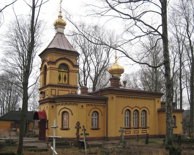 Кладбищенская церковь Нерукотворного Образа Спасителя в Риге