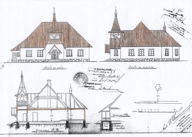 Свято-Никольский храм в Лиелварде, проект арх. В. Шервинского