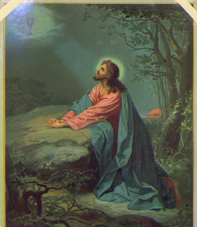Цели молитвы