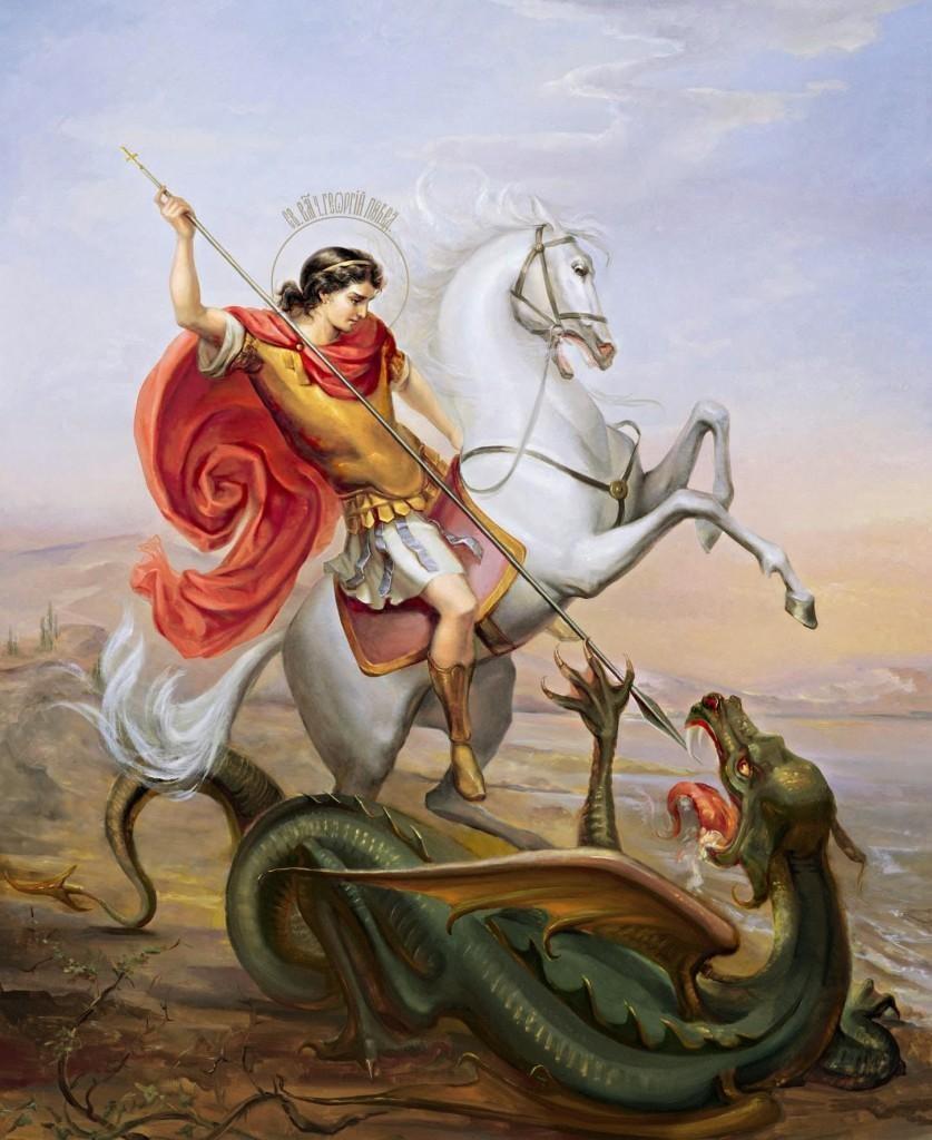 великомученик Георгиq Победоносец