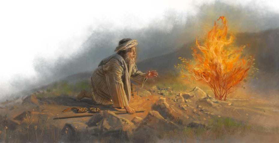 явление Бога Моисею